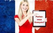 французский язык. репетитор французского языка.