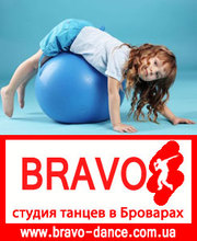 Гимнастика для детей в броварах ,  гимнастика бровары