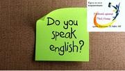 Английский язык для школьников младших классов