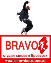 Школа танцев в броварах `BRAVO`