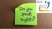 Курс интенсивного английского языка.
