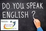 Английский язык подготовка к ВНО. Твой Успех. Херсон