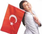 Курсы турецкого языка в Херсоне в учебном центре  Твой Успех.Херсон