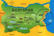 Курсы болгарского языка в учебном центре Твой Успех.Херсон