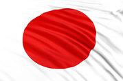 Курсы японского языка в учебном центре Твой Успех. Новая Каховка