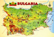 Курсы болгарского языка в УЦ Твой Успех в Николаеве