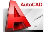 AutoCAD в Николаеве. Курсы AutoCAD в Николаеве. УЦ Твой Успех