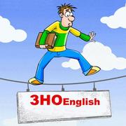 Подготовка ВНО по английскому языку  в Николаеве. УЦ ТвойУспех
