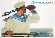 Курс английского языка для моряков