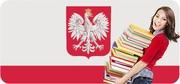 Обучающий курс польского языка в уче бном центр  е Nota Bene!