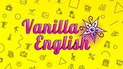 Разговорный английский бровары, курсы иностранных языков vanilla englishв броварах