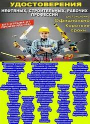Курсы повар кондитер сушист пиццеоли барист бармен пекарь,  Черкасс